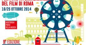 Festival Internazionale del Cinema di Roma: il programma